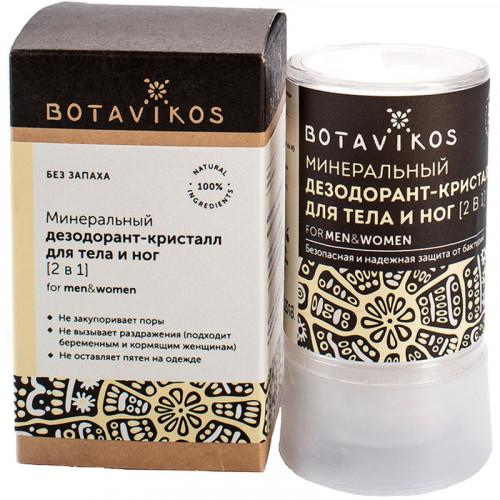 Минеральный дезодорант кристалл Botavicos 60 г