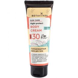 Крем солнцезащитный для тела SPF 30 Botavicos 100 мл