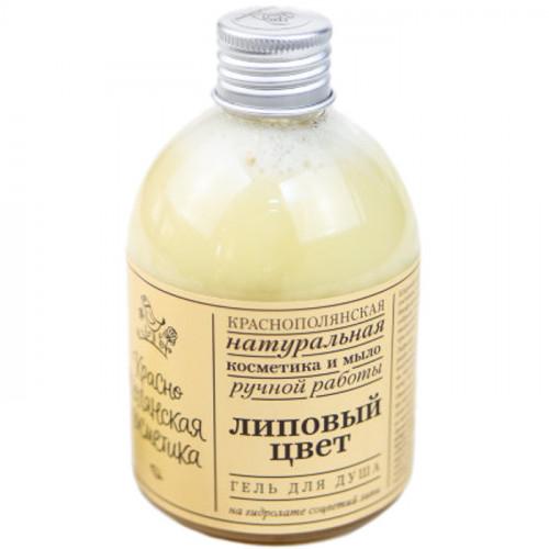 """Гель для душа Краснополянский """"Липовый цвет"""" 250 мл"""