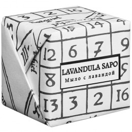 Мыло с лавандой Laboratorium 110 г