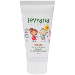 Крем детский защитный для лица Череда Levrana 50 мл