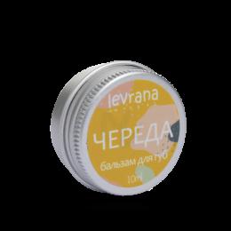 Бальзам для губ Череда Levrana, 10 мл