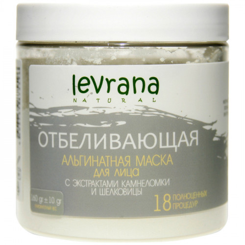 Альгинатная маска Levrana Отбеливающая для лица 500 мл | 18 процедур