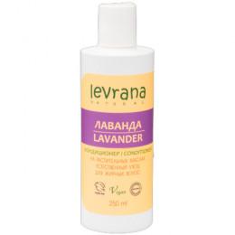 """Кондиционер для жирных волос Levrana """"Лаванда"""" 250 мл"""