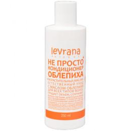 """Не просто кондиционер для волос Levrana """"Облепиха"""" 250 мл"""