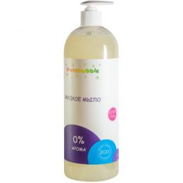Мыло жидкое Без Аромата Freshbubble 1 л