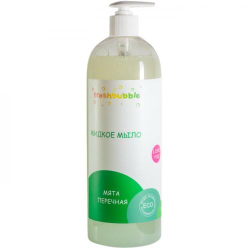 Жидкое мыло Freshbubble Мята с эфирным маслом Мяты и экстрактом Брусники 1 л