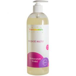 Мыло жидкое Прованские Травы Freshbubble 1 л