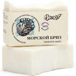 Мыло соляное Морской бриз Mi&Ko 75 г