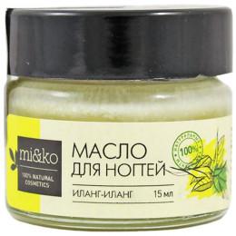 Масло для ногтей Иланг-Иланг Mi&Ko 15 мл
